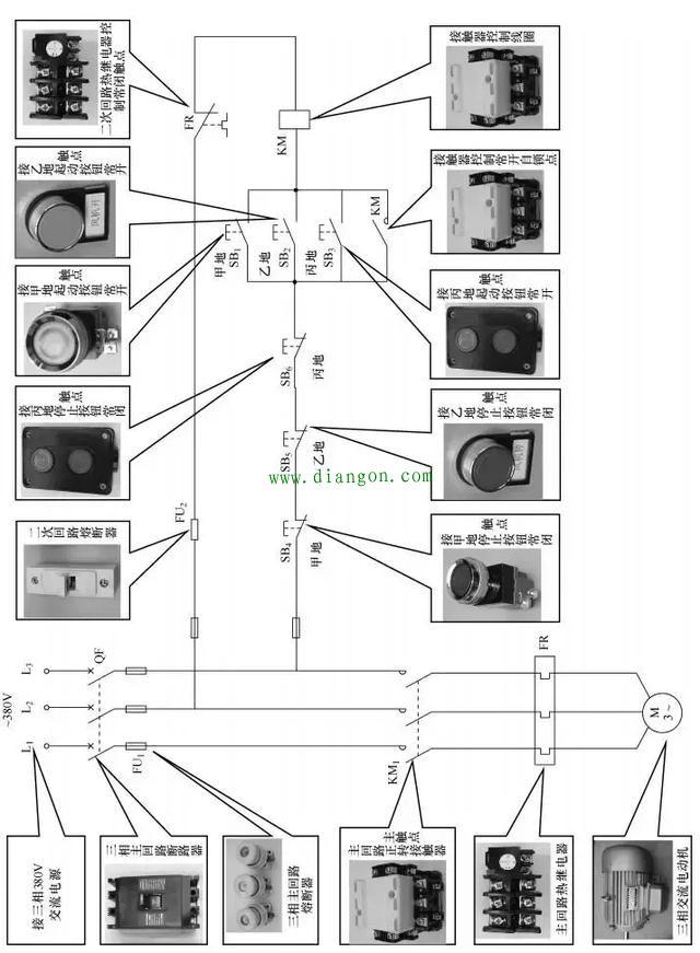 电动机多点控制线路