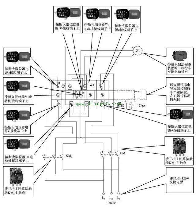 断火限位器工作原理_断电限位器线路原理图 - 电路图分享_电工学习网