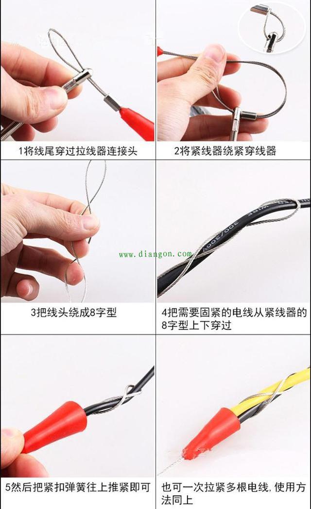电工穿线器怎么用图解法?电线穿线器的使用方法图解