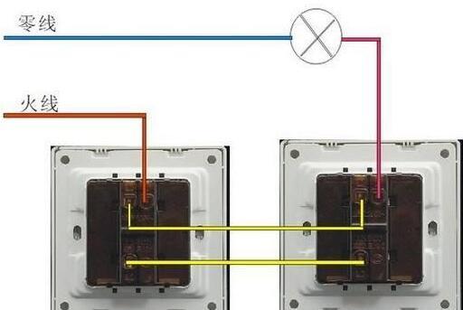 一灯双控开关接线教程 一灯双控开关接线图解