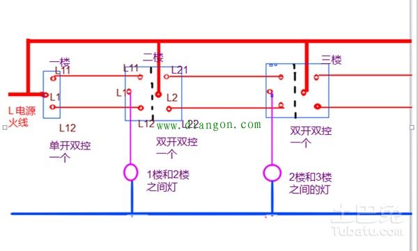 三联三控开关的开关接线图 电工基础知识 电工学习网