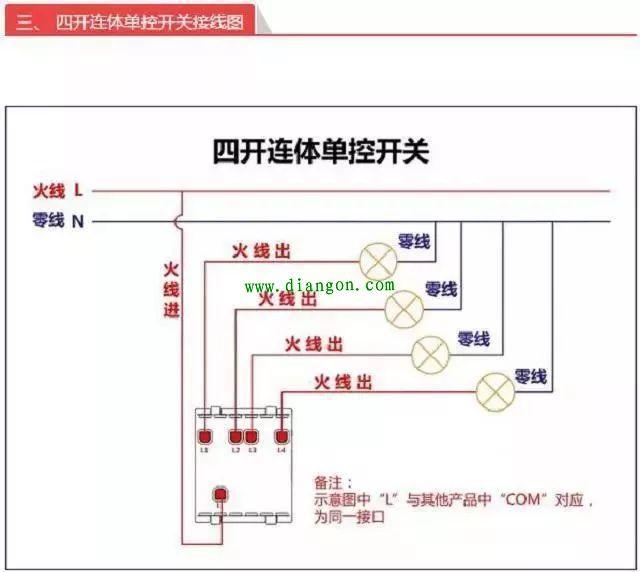 ff364c169a004e14a72aab7862d3bcd5.jpeg