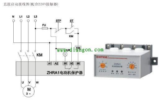 电动机保护器使用说明