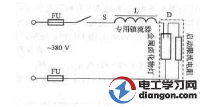 380v金属卤化灯带振流器接线图