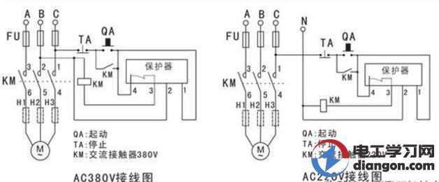 JD-5型的电动机综合保护器电路图