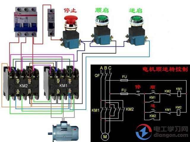 三相交流电机正反转电路图实物图