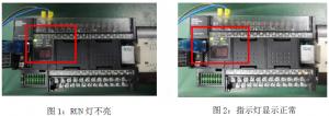 欧姆龙PLC连接扩展模块后PLC 不运行,RUN 灯不亮