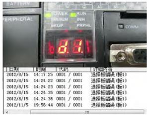 欧姆龙PLC安装CP1W-CIF01/11 后报00D1/D2 错误