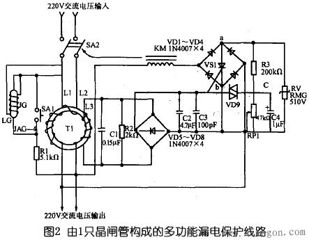 由1只晶闸管构成的多功能漏电保护线路
