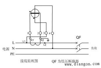 单相电表工作原理_单相电表工作原理_单相电表接线原理图 - 电工基础_电工学习网