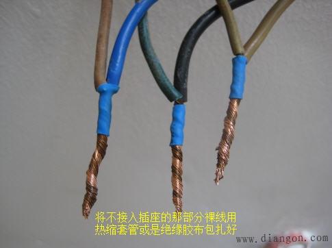 家庭装修配电设计及插座的接法 - aaafk - aaafk 沈阳 综合电工