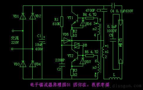 照明光源、日光灯管、电子镇流器 - aaafk - aaafk 沈阳 综合电工