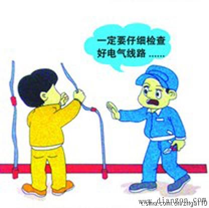 重庆消防手续代理