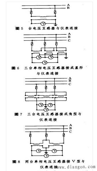 电压互感器接线方法