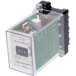 静态电流继电器