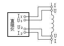 直流电阻测量接线图