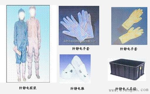 静电的危害和应用_静电的防护措施 - 用电常识_电工学习网