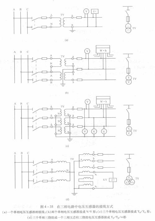 电压互感器的接线方式 - 白鹰 - 电气技术中心