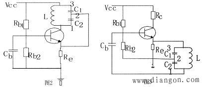 两个电容三点式的振荡电路