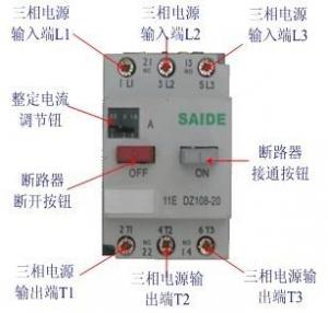 低压断路器及其应用