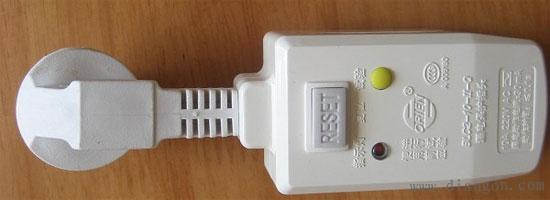 漏电保护插头外观