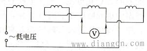 用电压降法查找绕组短路故障