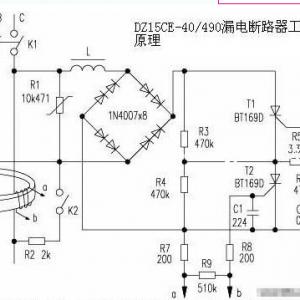 三相四线漏电保护器开关接线原理图