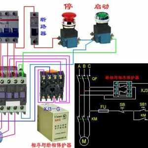 断相与相序保护器接线方法