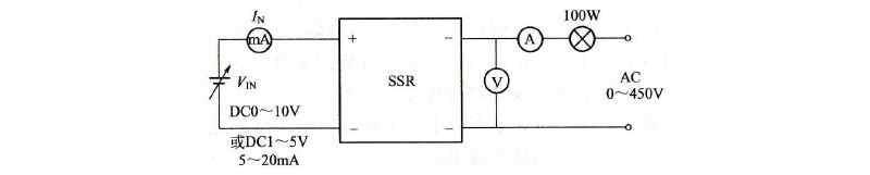 固态继电器基本性能测试电路