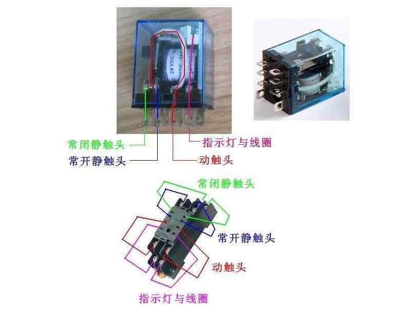 中间继电器接法