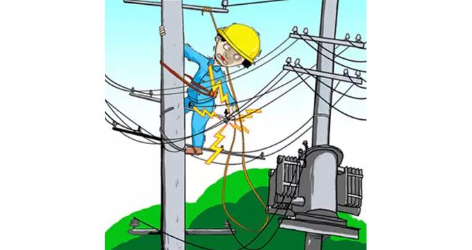 電力電氣行業10大安全隱患