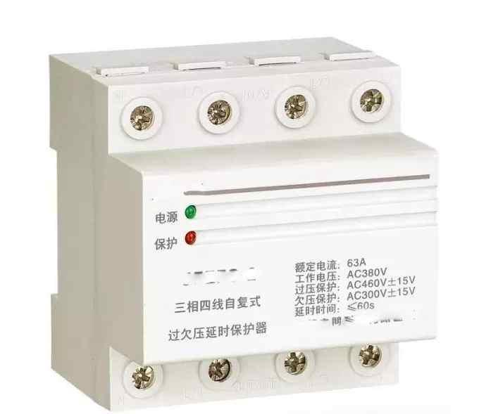 漏电保护器空气开关和过欠电压保护器之间的关联与区别