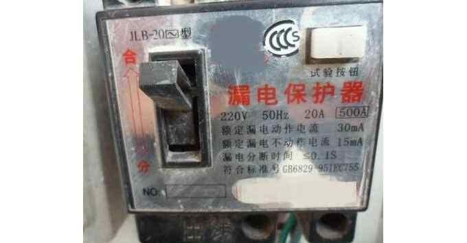 漏电保护器的铭牌参数