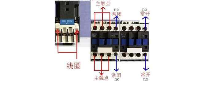 交流接触器常开常闭触点图