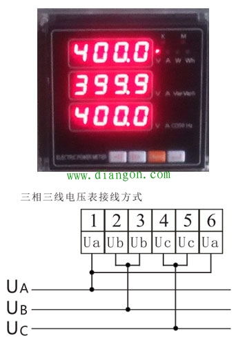 接成三相三线显示380V线电压