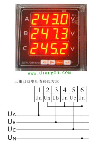 接成三相四线让其显示220V相电压