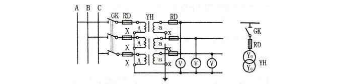 电压互感器YO/YO连接方式电路