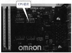 CPU实物图