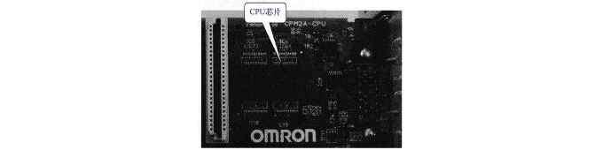欧姆龙PLC中央处理器CPU