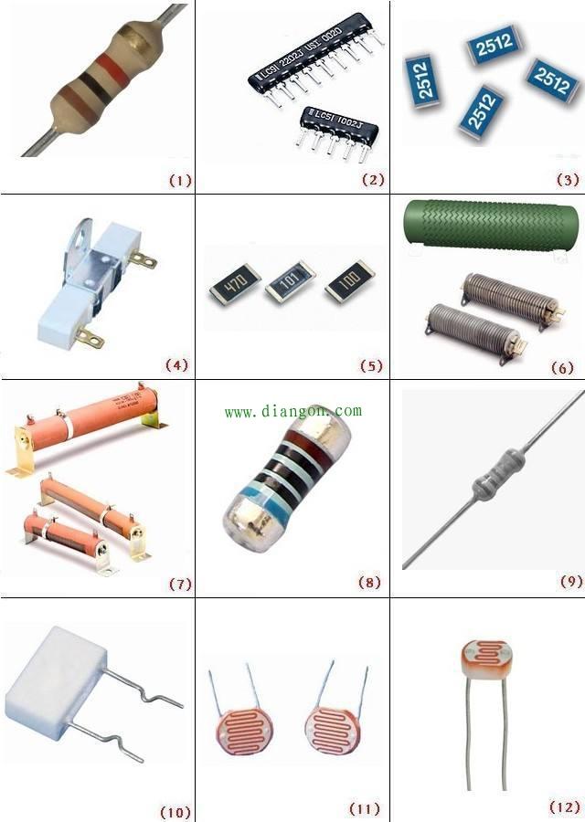 如何使用万用表检测常用电子元件