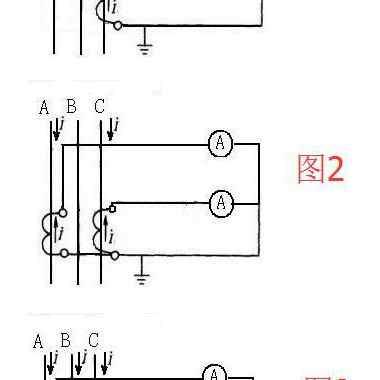 电流互感器不完全星型接线和完全星型接线区别?