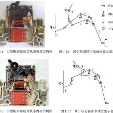 什么是断路器?低压断路器的作用原理图解