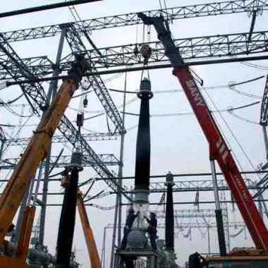 電壓等級劃分標準規范