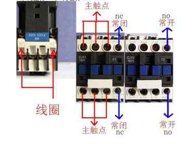 接触器接线窍门