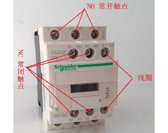 交流接触器上线圈、常开触点和常闭触点的接线柱图解