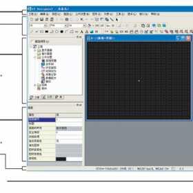 三菱触摸屏GT Designer2软件介绍
