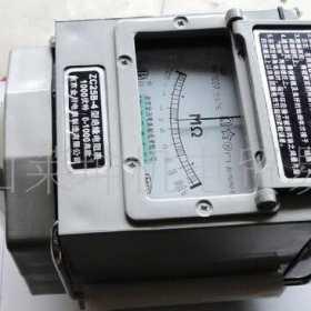 怎样测量电机的绝缘电阻