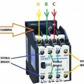 交流接触器常开常闭编号规则