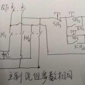 220V单相电动机正反转的接法图解