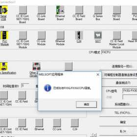 怎样把编程好的程序下载到plc?三菱plc上传程序步骤